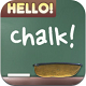 logo_hello chalk_0
