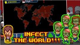 misc_infectonator4