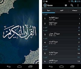 misc_quran android2