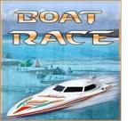 boatrace1