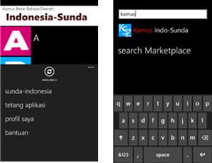 kamus indo-sunda